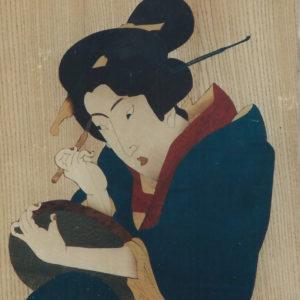 la geisha N°2