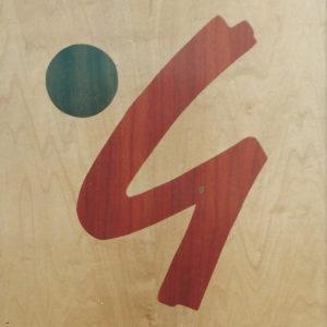 logo Bois Guillaume